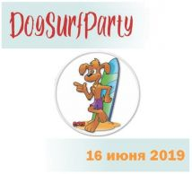 DogSurfParty-2019 with VEDA gifts at Petrukhino